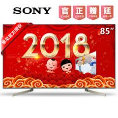 索尼 (SONY)85X9000F