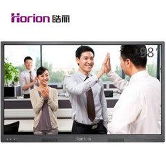 horion皓丽98E81-T