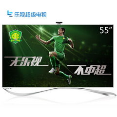 乐视TV (Letv)超3 X55 Pro