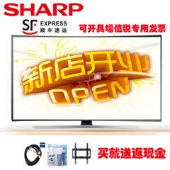 夏普夏普(SHARP) LCD-70SX970A