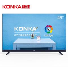 康佳 (KONKA)LED49X7