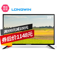 LONGWINH3937A