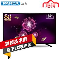 熊猫(PANDA)LE32F66