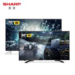 夏普 (SHARP)LCD-70SU665A+LCD-50SU460A
