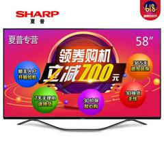 夏普LCD-58SU760A