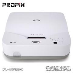 派克斯 (PROPIX)PL-SW420C
