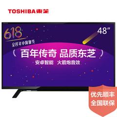 东芝 (TOSHIBA)48英寸智能电视