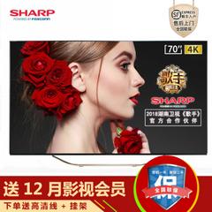夏普LCD-70英寸T8系列