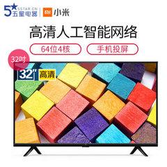 小米 (MI)L32M5-AZ(小米电视4A标准版)