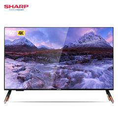 夏普 (SHARP)LCD-58SU671A
