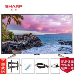 夏普 (SHARP)夏普50英寸LCD-50MY63A