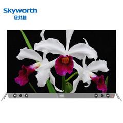 创维(Skyworth)55S9-I