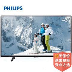 飞利浦 (Philips)42PFF5201/T3