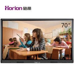 horion皓丽70E86-T