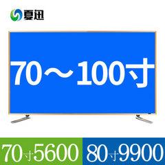 夏迅PIO-7001
