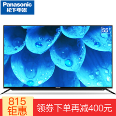 松下 (Panasonic)55DX680C