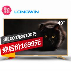 龙云LW4950D
