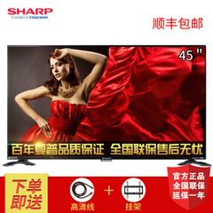 夏普 (SHARP)LCD-45T3000A