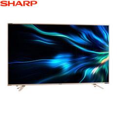 SHARPLCD-60SU475A
