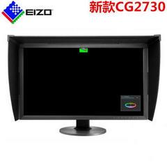 艺卓CG2730