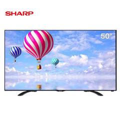 夏普(sharp)LCD-50V3A