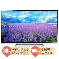 东芝 (TOSHIBA)50L5450C