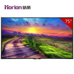 皓丽 (Horion)75L11