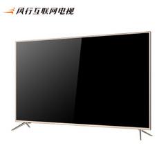 风行电视F58S