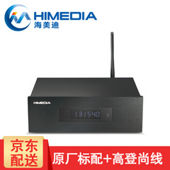 海美迪 (HIMEDIA)海美迪HD920B二代