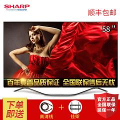 夏普 (SHARP)LCD-58TX83A