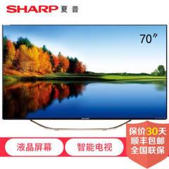 夏普 (SHARP)LCD-70TX8008A