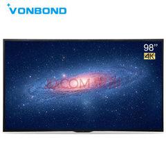 沃莱邦 (VONBOND)VBU-98TS5
