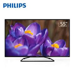 飞利浦(Philips)55PUF6055