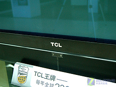 TCLPDP50B68