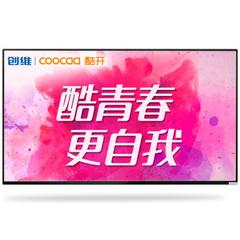 酷开 (coocaa)42K1TY