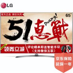 LG65UJ7588-CA