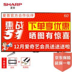 夏普 (SHARP)LCD-60SU465A  LCD-45SF460A