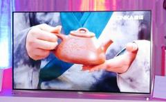 康佳X80U嫦娥电视