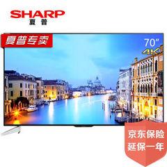 夏普LCD-70SU660A