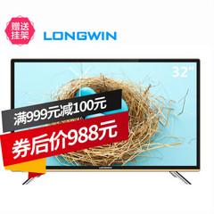 LONGWINH3260D