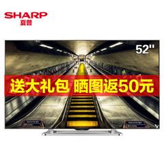 夏普(sharp)LCD-52DS52A