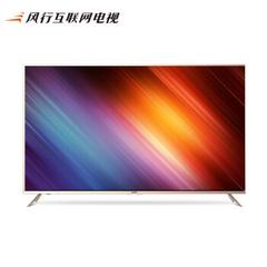 风行电视F55Y