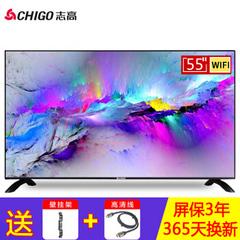 志高WB43TV-5000