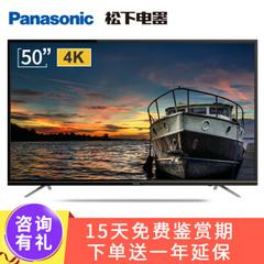 松下电器TH-50FX680C 4K超高清HDR
