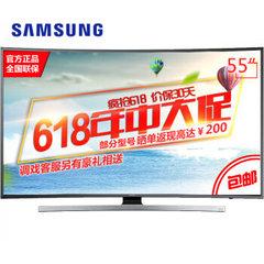 三星 (SAMSUNG)UA55JU7800JXXZ