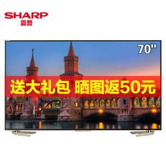 夏普(sharp)LCD-70UD30A
