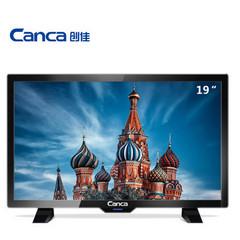 创佳(CANCA)19HME5000 CP65