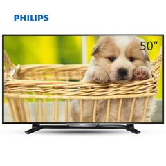 飞利浦(Philips)50PFF5655/T3