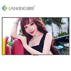 LankingLK-E850