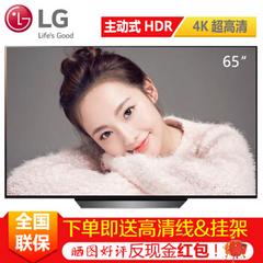 LGLG OLED65B8PCA